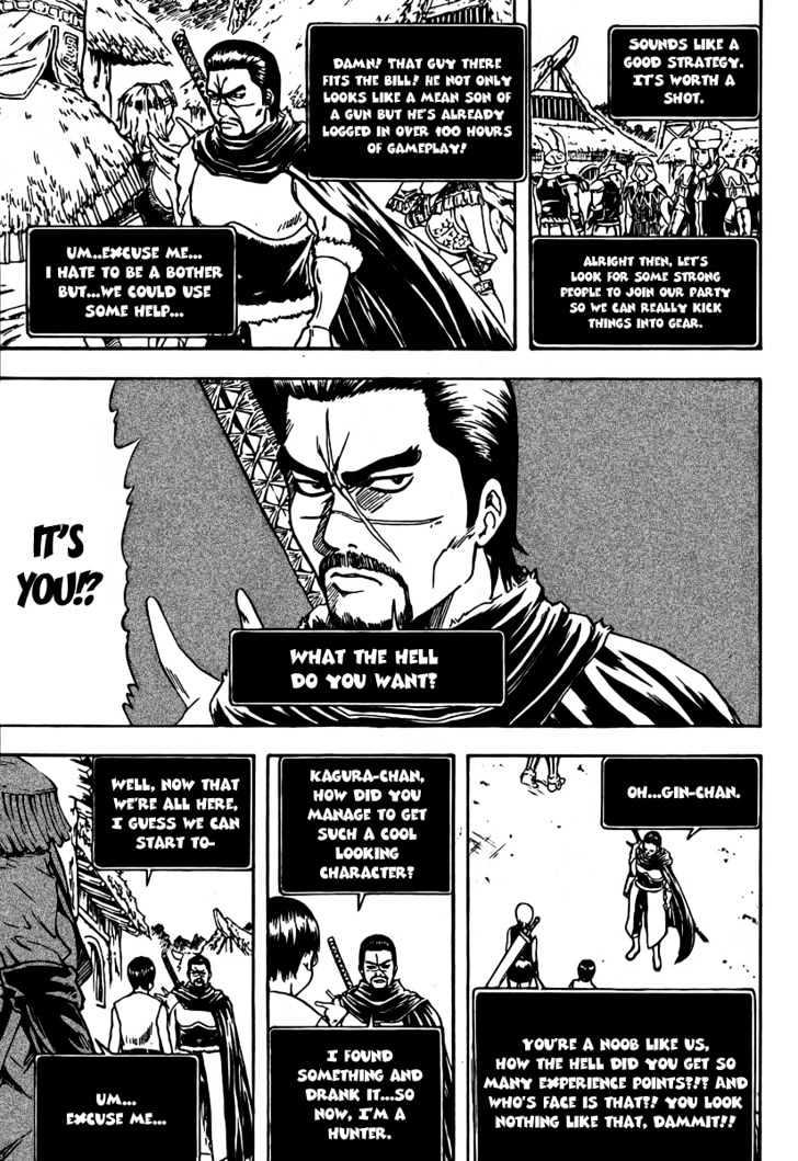 Gintama Chapter 189  Online Free Manga Read Image 19