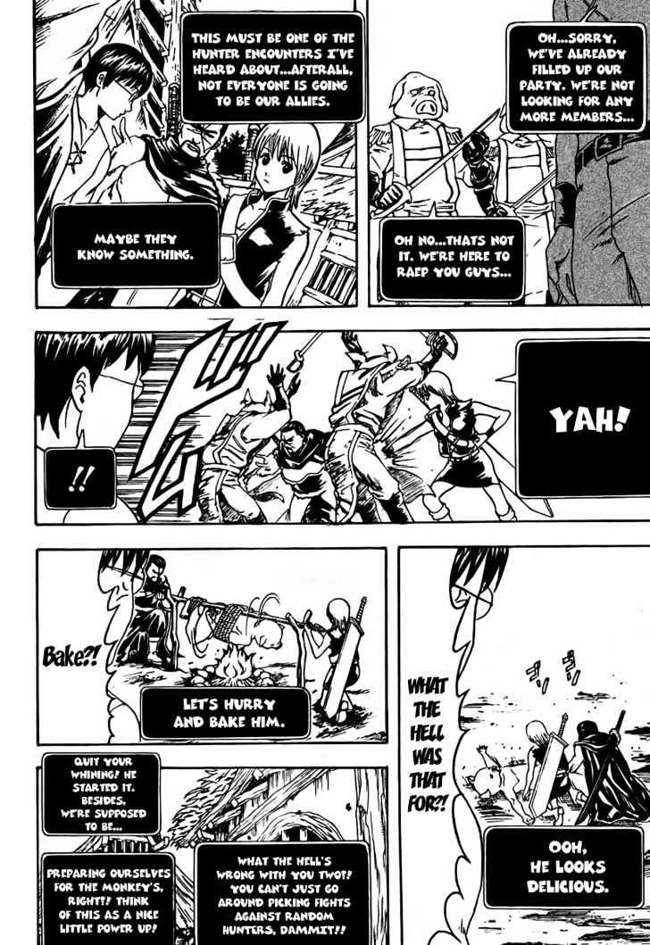 Gintama Chapter 189  Online Free Manga Read Image 20