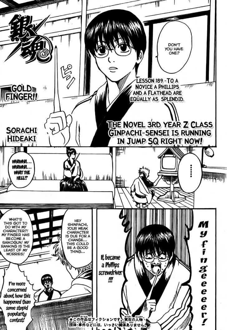 Gintama Chapter 189  Online Free Manga Read Image 5