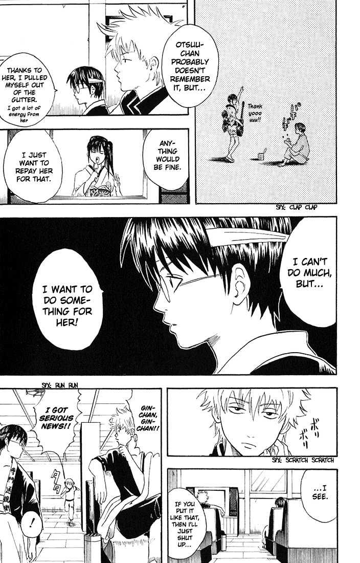 Gintama Chapter 19  Online Free Manga Read Image 11