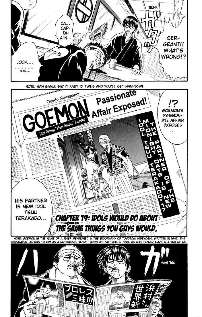 Gintama Chapter 19  Online Free Manga Read Image 2