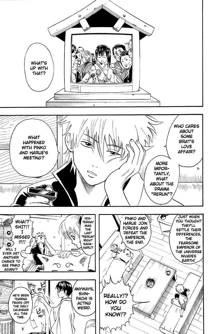 Gintama Chapter 19  Online Free Manga Read Image 3