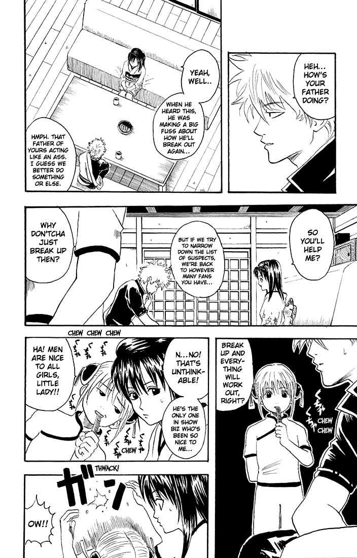 Gintama Chapter 19  Online Free Manga Read Image 6