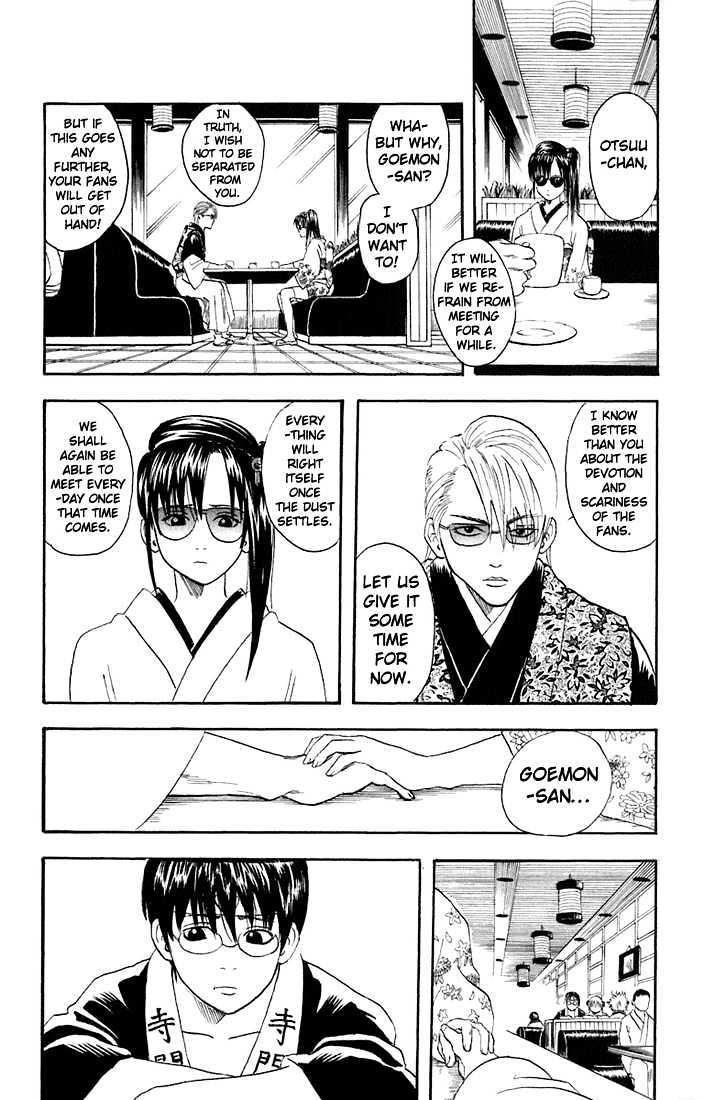 Gintama Chapter 19  Online Free Manga Read Image 8