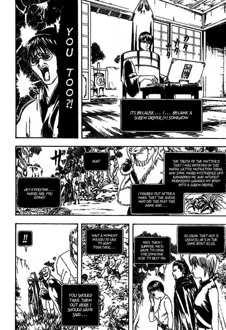 Gintama Chapter 190  Online Free Manga Read Image 10