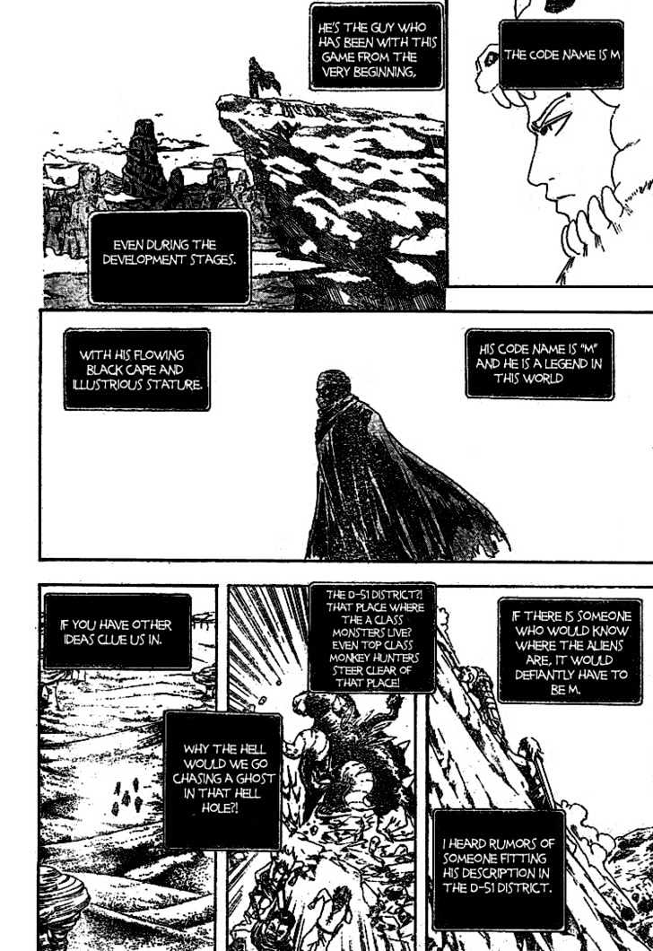 Gintama Chapter 190  Online Free Manga Read Image 14