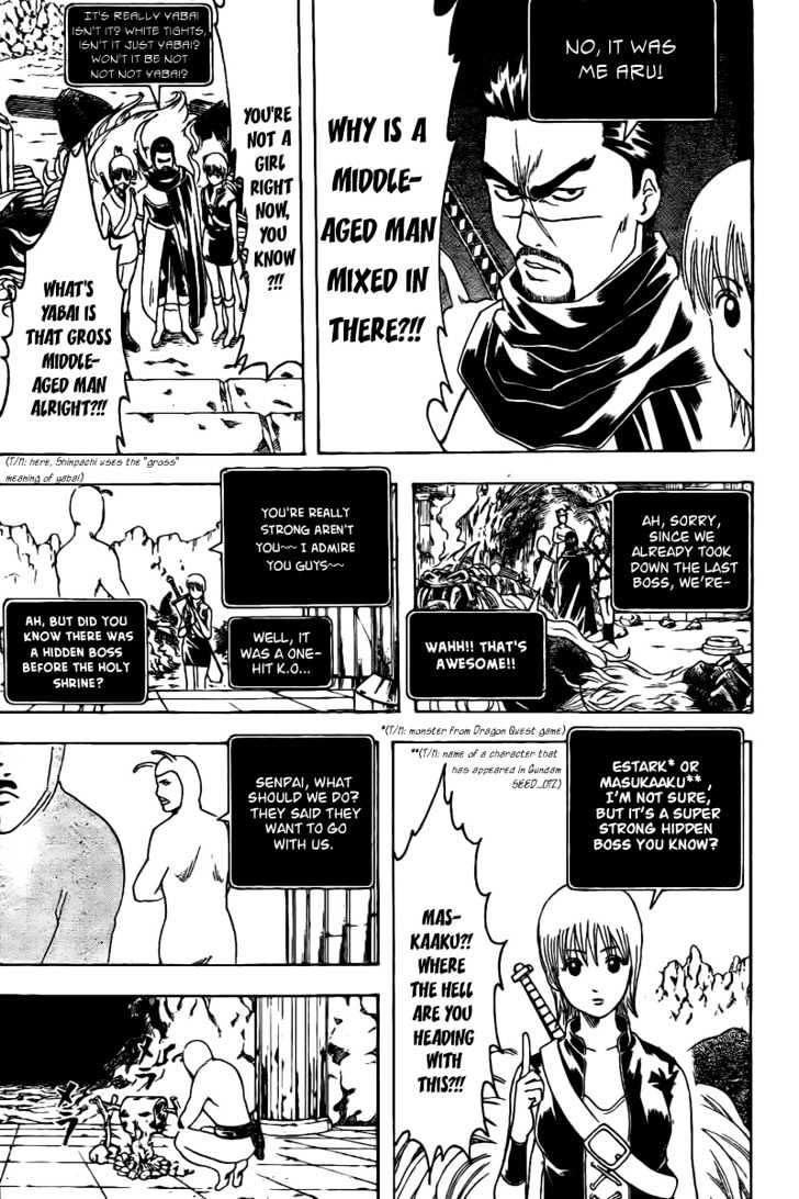 Gintama Chapter 191  Online Free Manga Read Image 13
