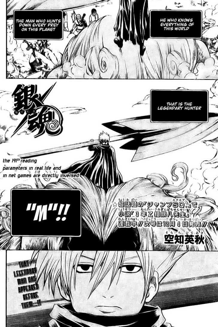 Gintama Chapter 191  Online Free Manga Read Image 2