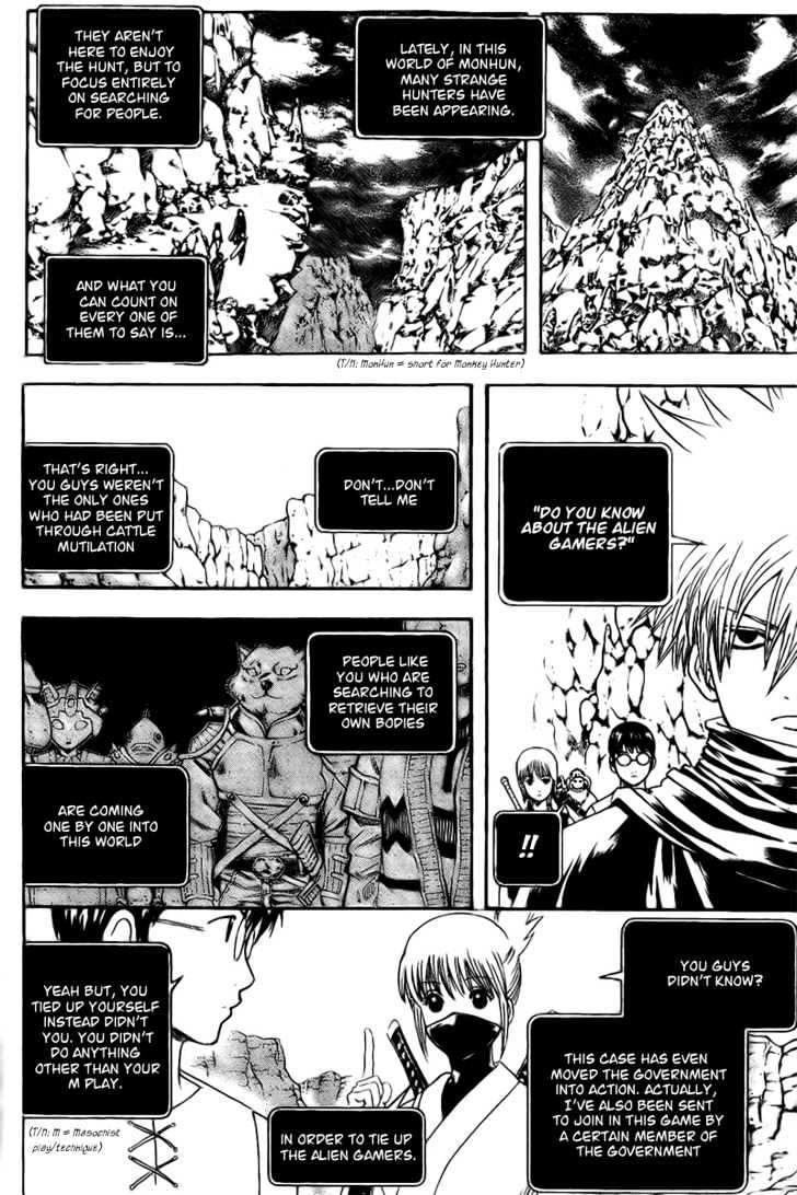 Gintama Chapter 191  Online Free Manga Read Image 4