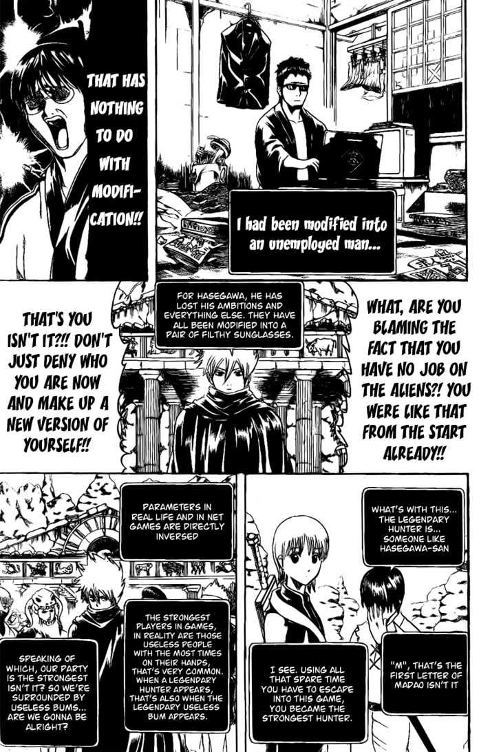 Gintama Chapter 191  Online Free Manga Read Image 7