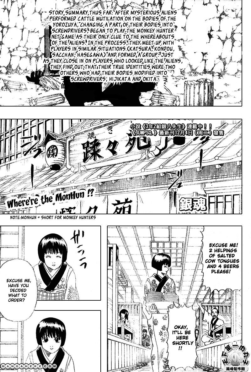 Gintama Chapter 192  Online Free Manga Read Image 1