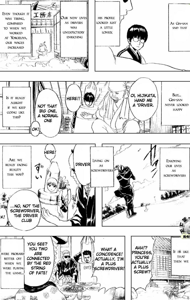 Gintama Chapter 192  Online Free Manga Read Image 11