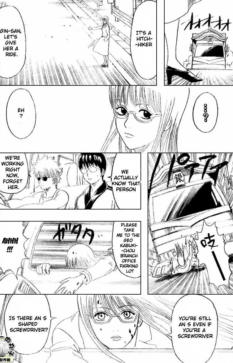 Gintama Chapter 192  Online Free Manga Read Image 12