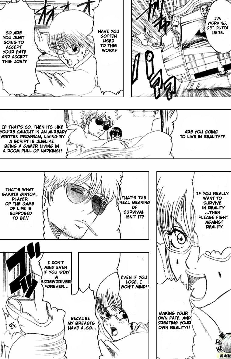 Gintama Chapter 192  Online Free Manga Read Image 13