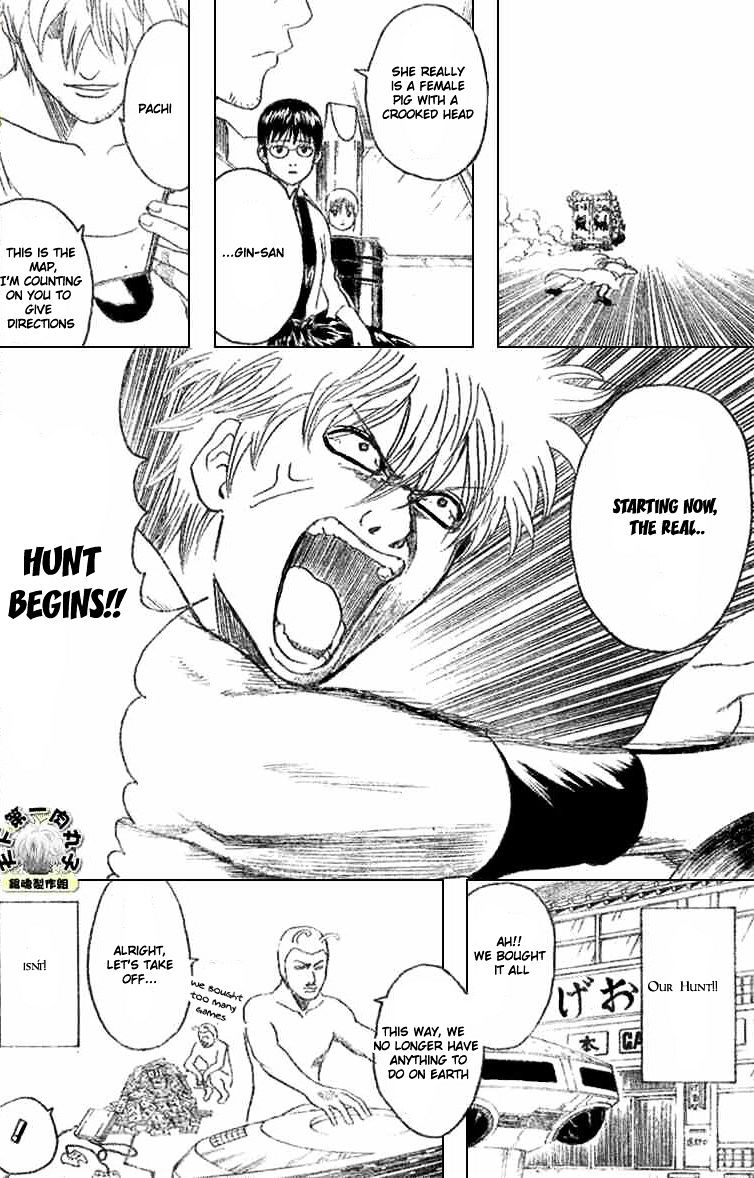 Gintama Chapter 192  Online Free Manga Read Image 14