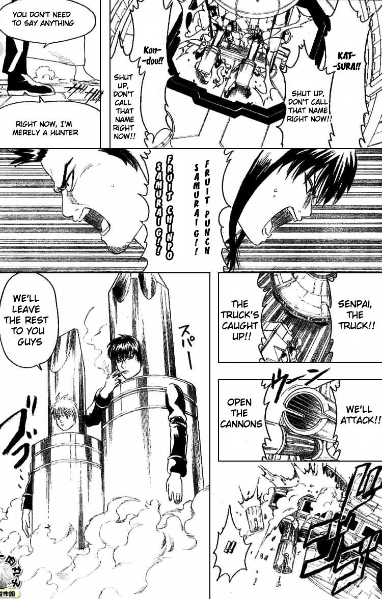 Gintama Chapter 192  Online Free Manga Read Image 16