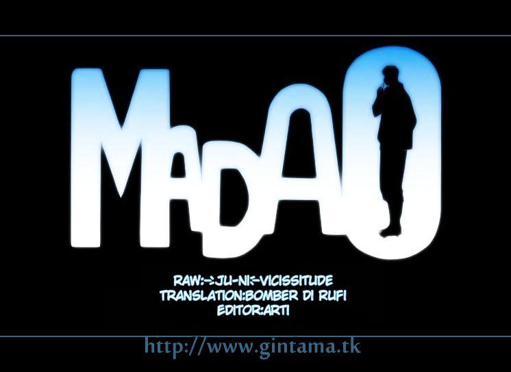 Gintama Chapter 192  Online Free Manga Read Image 20