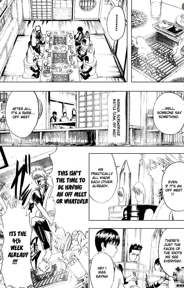 Gintama Chapter 192  Online Free Manga Read Image 3