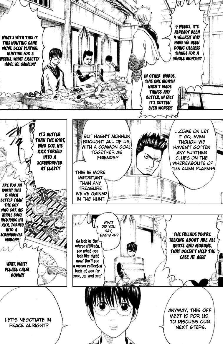 Gintama Chapter 192  Online Free Manga Read Image 4