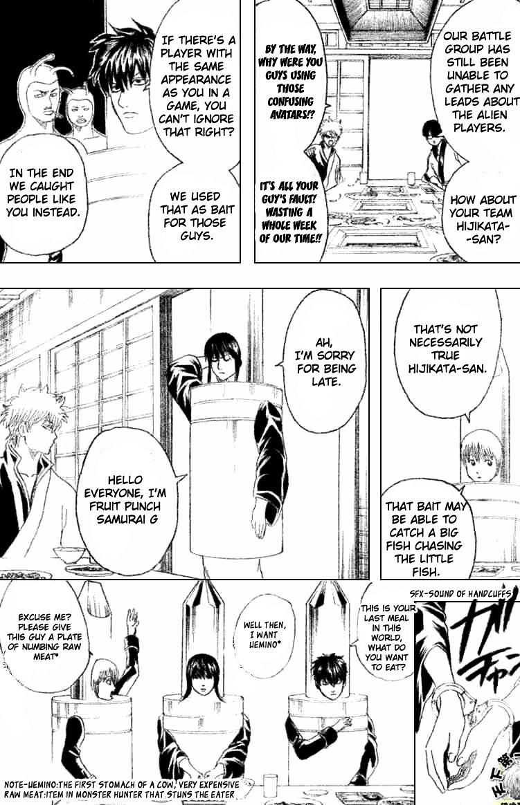Gintama Chapter 192  Online Free Manga Read Image 5