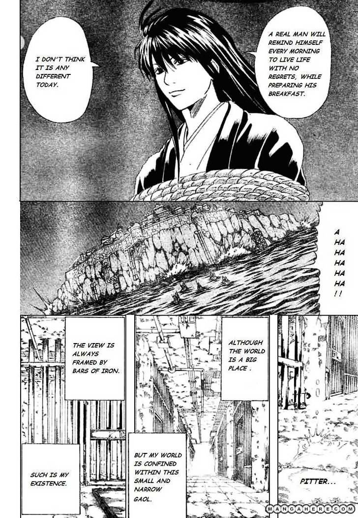 Gintama Chapter 193  Online Free Manga Read Image 2