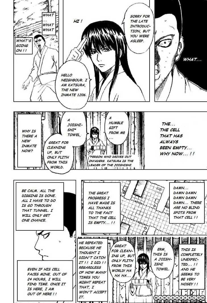 Gintama Chapter 193  Online Free Manga Read Image 6
