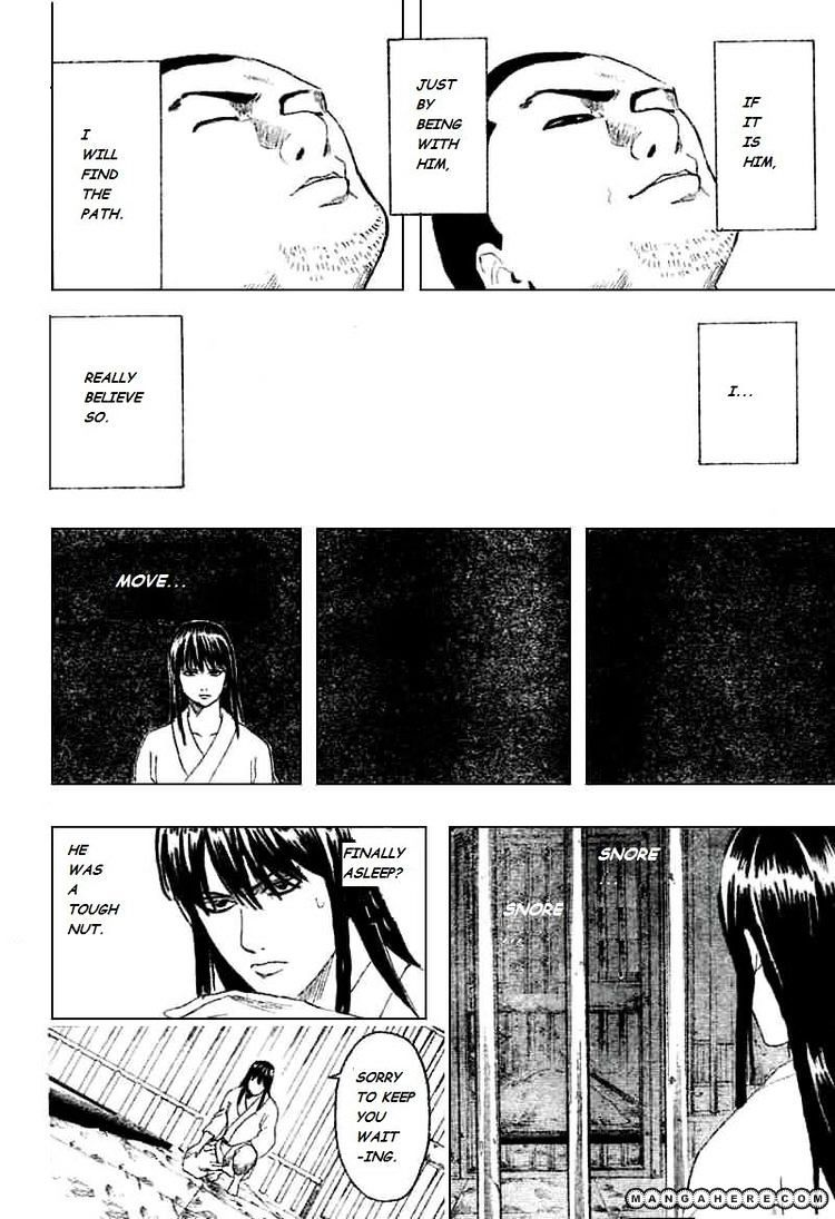 Gintama Chapter 194  Online Free Manga Read Image 16
