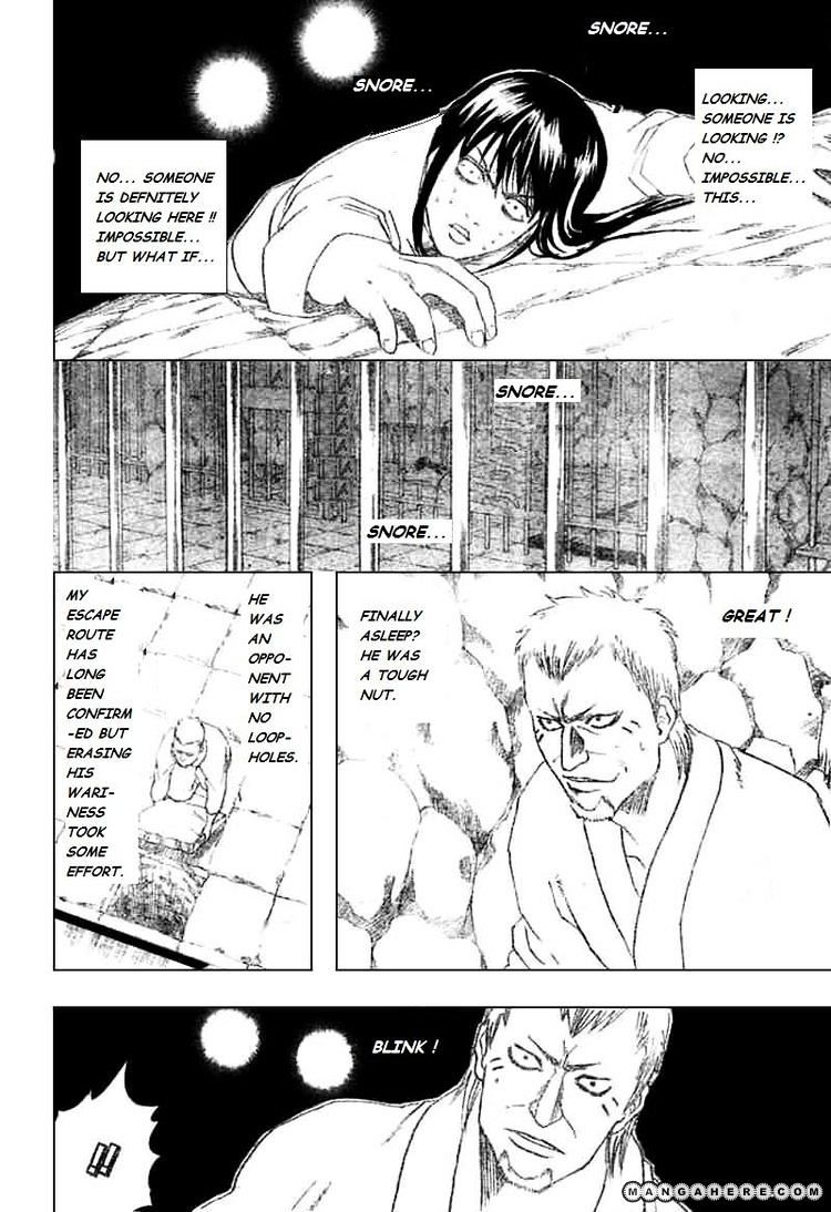 Gintama Chapter 194  Online Free Manga Read Image 18