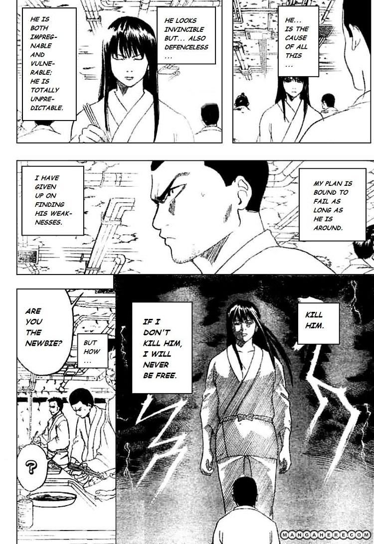 Gintama Chapter 194  Online Free Manga Read Image 2