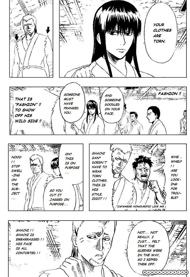 Gintama Chapter 194  Online Free Manga Read Image 4
