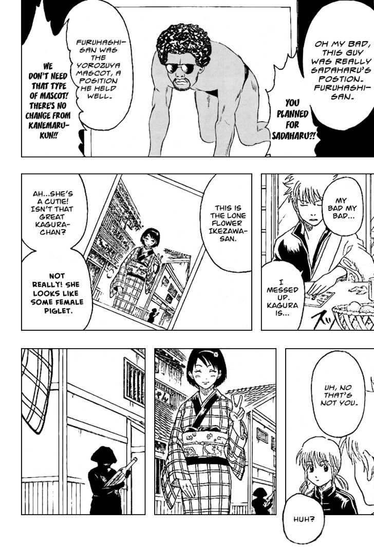 Gintama Chapter 195  Online Free Manga Read Image 11