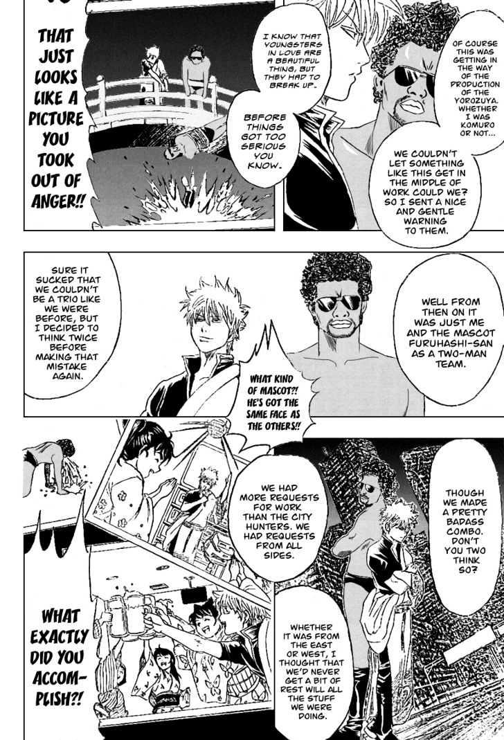 Gintama Chapter 195  Online Free Manga Read Image 15