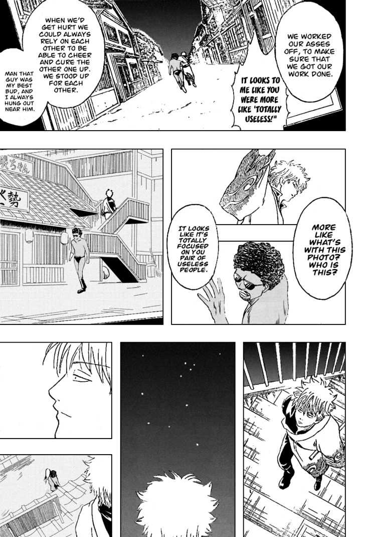 Gintama Chapter 195  Online Free Manga Read Image 16