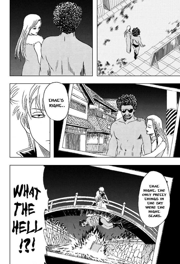 Gintama Chapter 195  Online Free Manga Read Image 17