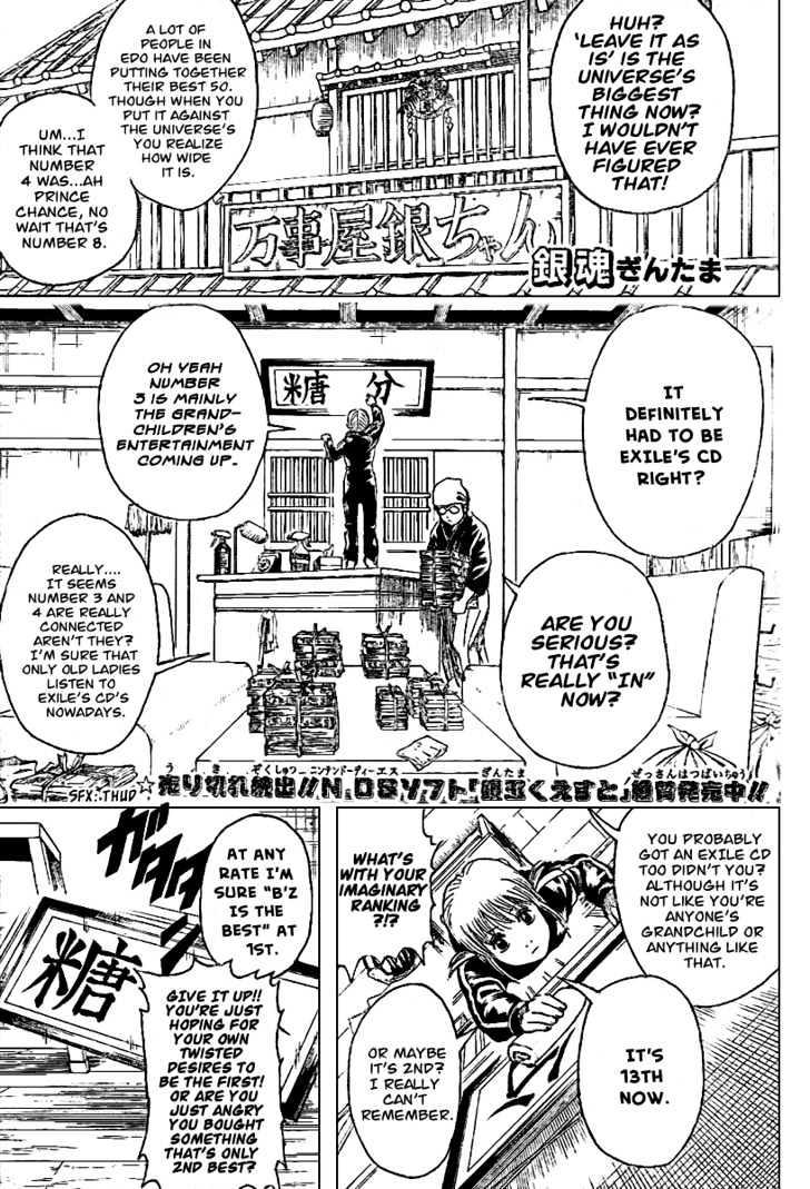 Gintama Chapter 195  Online Free Manga Read Image 2