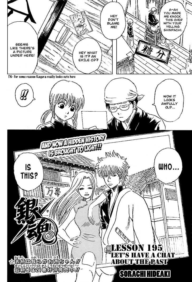 Gintama Chapter 195  Online Free Manga Read Image 3