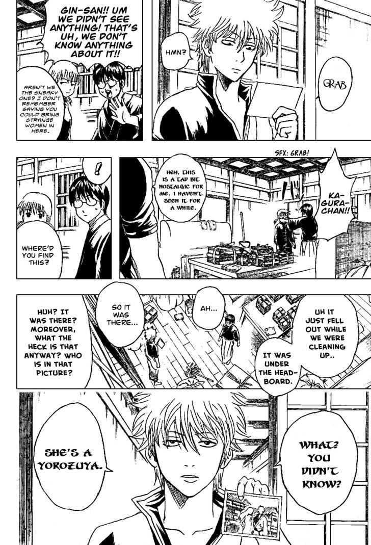Gintama Chapter 195  Online Free Manga Read Image 5