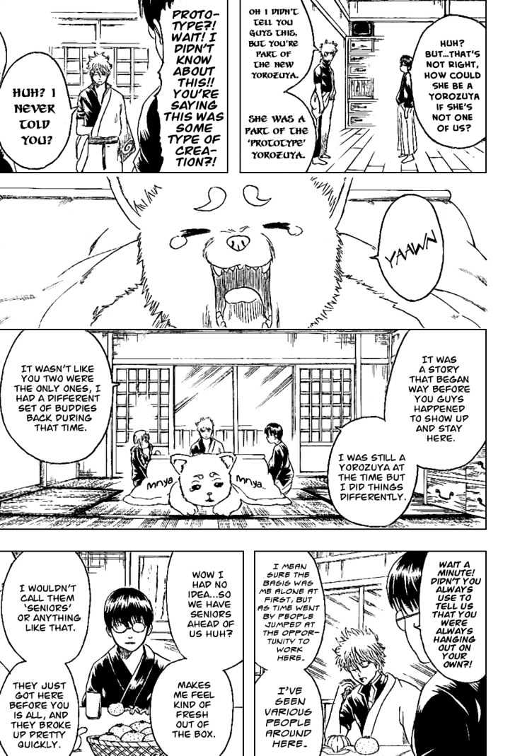Gintama Chapter 195  Online Free Manga Read Image 6
