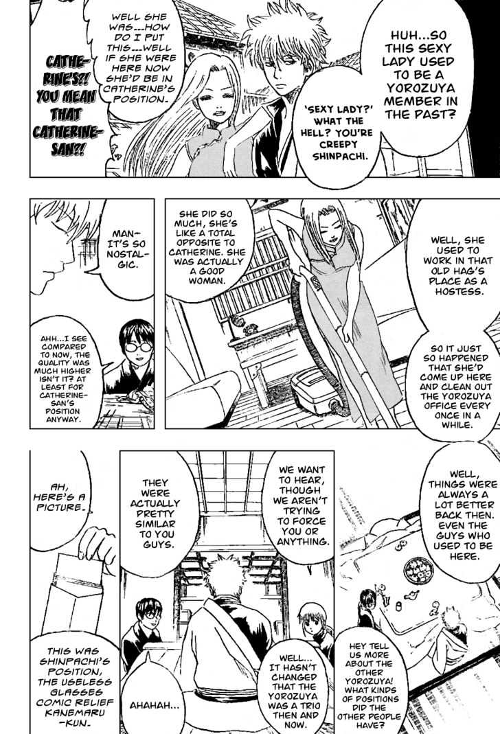 Gintama Chapter 195  Online Free Manga Read Image 7