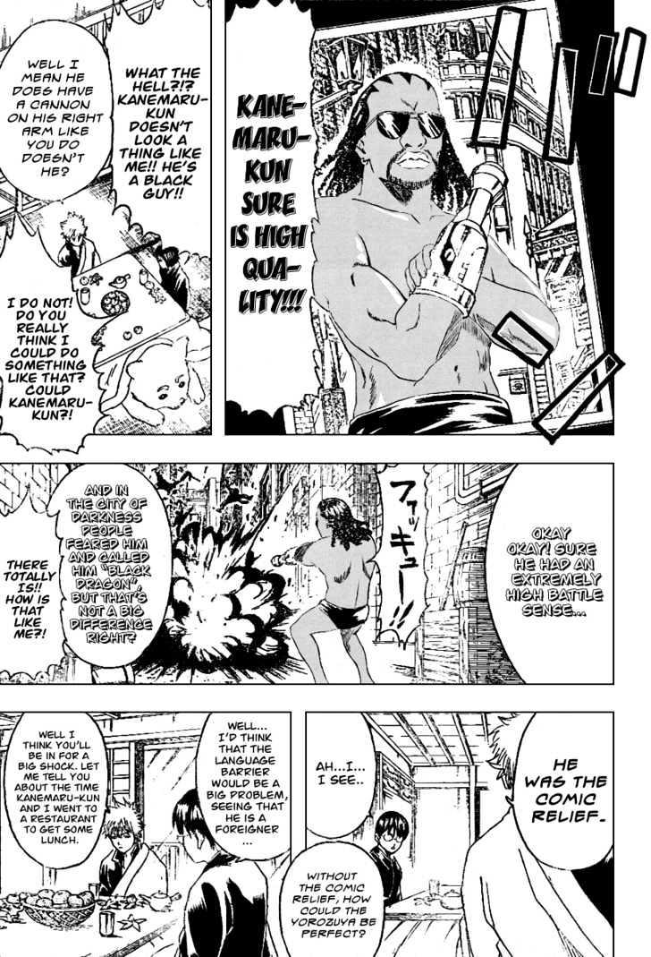 Gintama Chapter 195  Online Free Manga Read Image 8