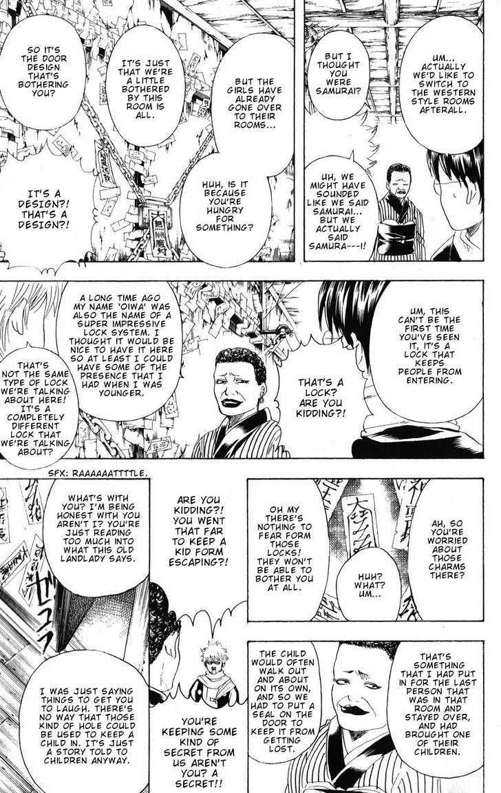 Gintama Chapter 196  Online Free Manga Read Image 11