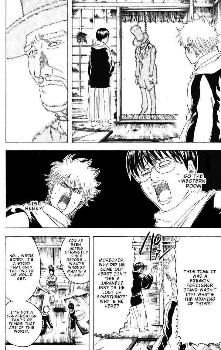 Gintama Chapter 196  Online Free Manga Read Image 14