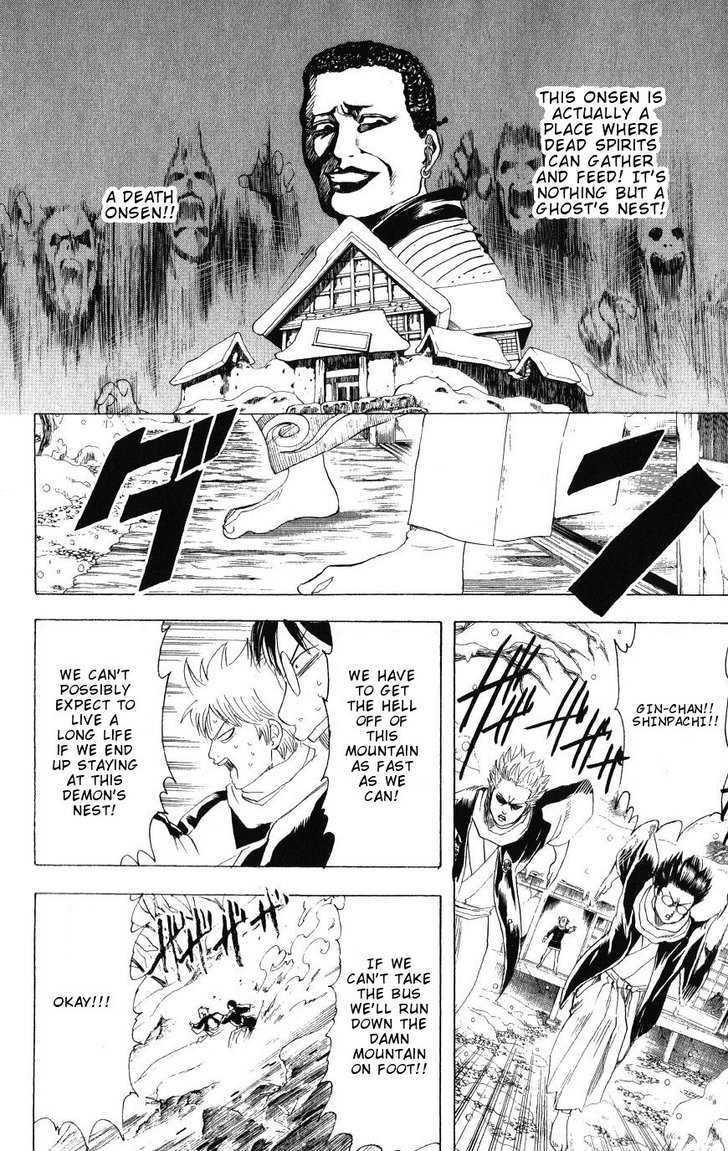 Gintama Chapter 196  Online Free Manga Read Image 18