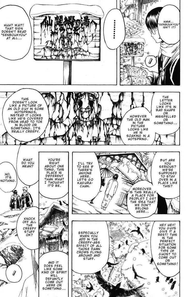 Gintama Chapter 196  Online Free Manga Read Image 3