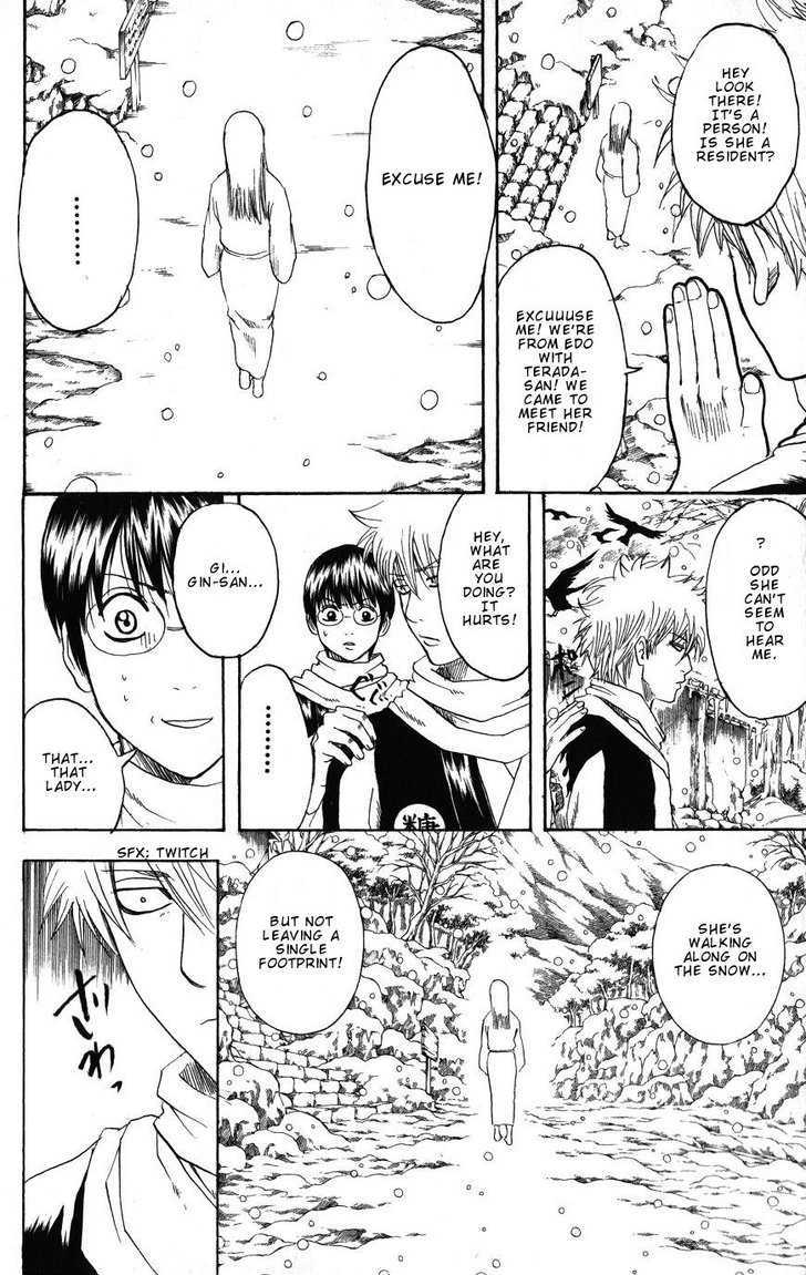 Gintama Chapter 196  Online Free Manga Read Image 4