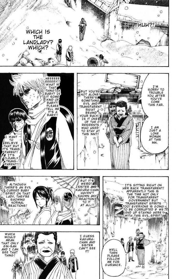 Gintama Chapter 196  Online Free Manga Read Image 7