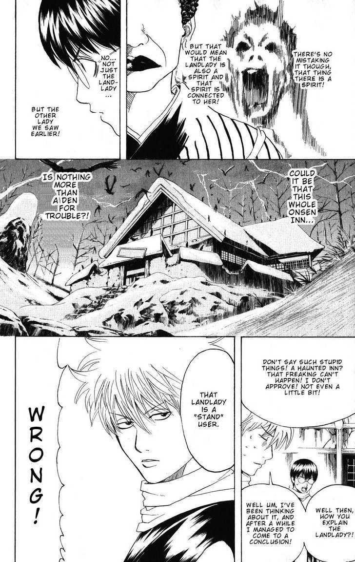 Gintama Chapter 196  Online Free Manga Read Image 8