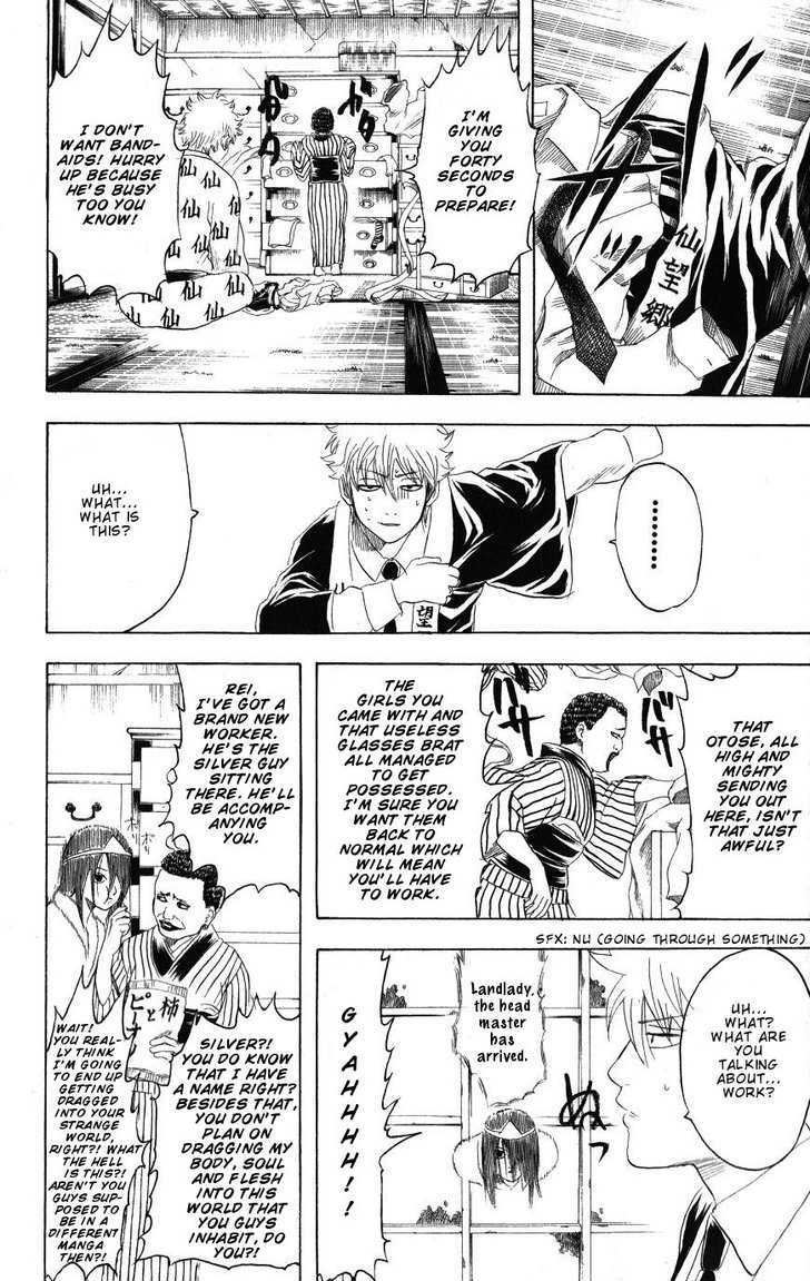 Gintama Chapter 197  Online Free Manga Read Image 10