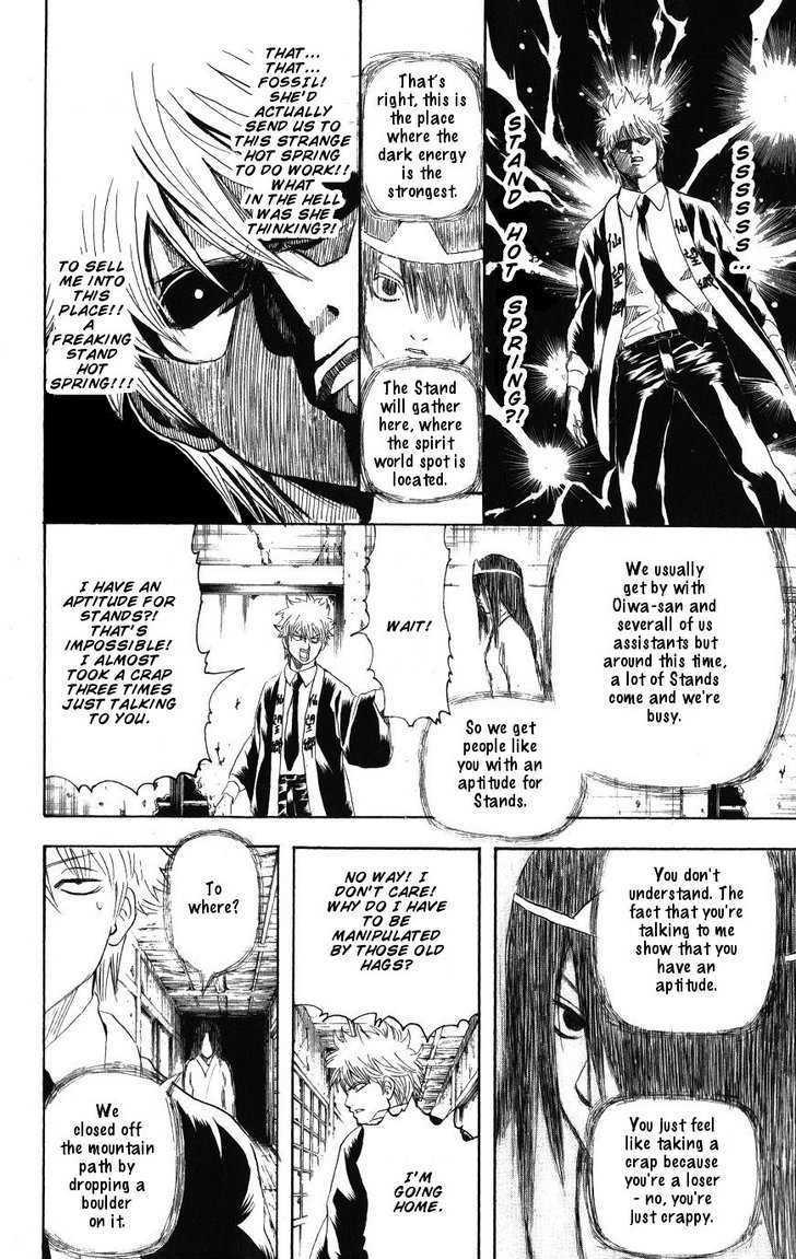 Gintama Chapter 197  Online Free Manga Read Image 12