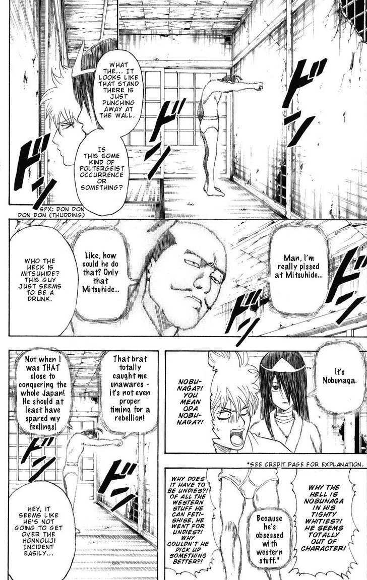 Gintama Chapter 197  Online Free Manga Read Image 14